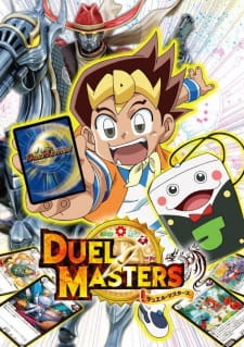 Duel Masters!!