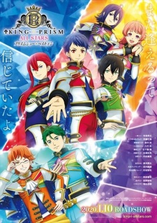 King of Prism All Stars: Prism Show Best Ten
